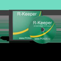 программное обеспечение для ресторанов и кафе r-keeper