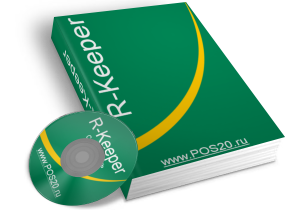 Cамоучитель R-Keeper, книга, диск